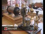 118 лет Радио Александра Попова