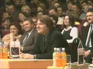 Квн 2001 суперигра бой за звание секс символ 21века